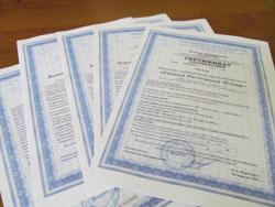 Повышение квалификации по Экологической и Радиационной безопасности